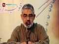 دینی سیاست اور بنیادی اصول - H.I Murtaza Zaidi - 29 June 2015 - Urdu