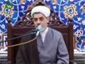 اخلاق در نهج البلاغه - شرح حکمت۲۱ - حجت الاسلام رفیعی - Farsi