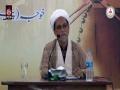 [01- 13 Ramzan 1436-2015] Adalat e Elahi Per Honay Walay Aterazaat H.I Maulana Aqeel Moosa - Urdu