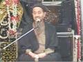 DUA 27th Ramzan - Mol Jan Ali Shah Kazmi - 06th Aug 2013 - Urdu