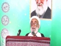 [فہم الاسلام] Speech - H.I. Haider Ali Jawadi - Jamshoro - 30 June 2015 - Urdu