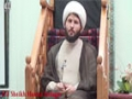 [01] Time Period Of Amir-ul-Momineen Goverment - H.I Sheikh Hamza Sodagar - 16 Ramadan 1436 English