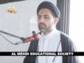 شب قدر میں صدقہ کی اہمیت-  مولانا نصرت عباس - Urdu