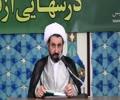 عزت و کرامت در اندیشه اسلامی (16 رمضان 2015) آقای دکتر شمالی - Farsi