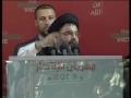 Hezbollah Tactics - New-  MUST SEE - Arabic Sub English