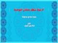 دعاء اليوم التاسع عشرمن شهر رمضان - Arabic
