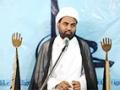 [02] [Part:2] Ilm o Hikmat | علم وحکمت - Maulana Akhtar Abbas Jaun | مولانااخترعباس جون - Ramza