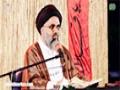 [18] Sunan-e-Ilahi Dar Quran - Ustad Jawad Naqvi - Ramzan 1436/2015 - Urdu
