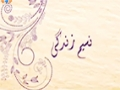 [08 July 2015] Morning Show   Naseem-e-Zindagi   قوموں کی تباہی - Urdu