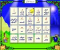 [12] Madrasa e Quran - Tanveen Jar  (Do Zer) - Urdu