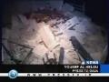 Tension escalates as Israel-Hamas truce draws to close - 18Dec08 - English