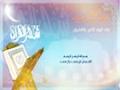 دعاء اليوم الثاني و العشرين - من شهر رمضان - Arabic