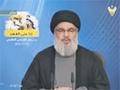 السيد حسن نصرالله 10/07/2015  يوم القدس العالمي - Arabic