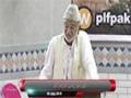[سیمینارالقدس امت اسلامی کا مرکز و محور] Janab Abbas Kumaili - 06 July 2015 - Urdu