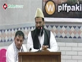 [سیمینارالقدس امت اسلامی کا مرکز و محور] Janab Qazi Noorani - 06 July 2015 - Urdu