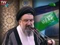 [19 tir 1394] Tehran Friday Prayers حجۃ الاسلام خاتمی - خطبہ نماز جمعہ - Farsi