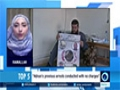 [14 July 2015] Hackers reveal ties between Israel, Takfiris in Syria - English
