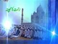 [Ramzan Special] 13 July 2015 - Rehmat k Maheena | رحمت کا مہینہ - Urdu