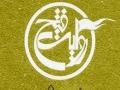[03] روایت فتح، مستند آن - Farsi