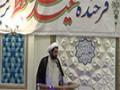 [18/07/2015] Eid al-Fitr Sermons - Speech by Sheikh Dr Shomali - English
