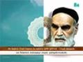 Cihadi-əkbər - İmam Xomeyni (r) - Jihad Akbar - Farsi sub Azeri