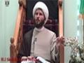 [05] Verse of the Holy Quran (Al-Muzzammil) - H.I Sheikh Hamza Sodagar - 29 Ramadan 1436 - English