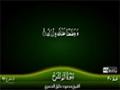 Surah Al Tur Qiraat - Arabic