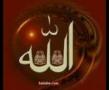 Allah is enough for me - Nasheed - Bosnian