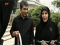 [09] Dardesarhaye Azim 2 - درسرهای عظیم - Farsi