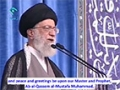 Eid Prayers Sermon 2015 Full Ayatullah Ali Khamenei - Farsi sub English