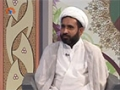 [27 July 2015] Shaheed Muttahhiri kay Afkaar - امام حسنؑ کی سیرت - Urdu