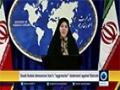 "[28th July 2015] Saudi Arabia denounces Iran's ""aggressive"" statement against Bahrain - English"