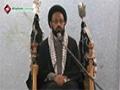 [مجلس عزا انہدام جنت البقیع] H.I Sadiq Taqvi - 25 July 2015 - Urdu