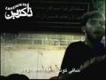 Molatana ya fatima AS by Hamid Reza Alimi-Persian