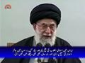 [Sahifa e Noor] اتحاد بین المسلمین | Supreme Leader Khamenei - Urdu
