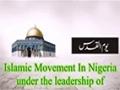 Quds Day In Kaduna Nigeria 2015/1436 - All Languages