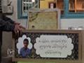 فیلم کوتاه | راه ناتمام - Farsi