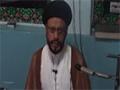 [01] Pre-Marriage Course - Molana Syed Zaki Baqri - Urdu
