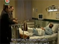 [17] [Drama Serial] Look Over Your Shoulder گاهی به پشت سر نگاه کن - Farsi Sub English
