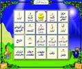 [17] Madrasa e Quran - Alamaate Waqf - Urdu