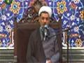 اخلاق در نهج البلاغه، تعجب امیرالمومنینؑ حجت الاسلام رفیعی - Farsi