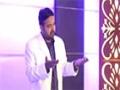 [Munajat] Karam Ki Ek Nazar - Br Waseem Amohavi - Urdu