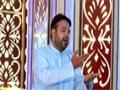 [Manqabat] Parho Nahjul Balagha - Br. Waseem Amrohavi - Urdu