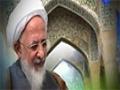 [171] آباد سازی راه درون با احیای جان خویش - زلال اندیشه - Farsi