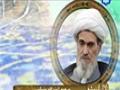 [172] عالم جلوه ای از حق تعالی - زلال اندیشه - Farsi