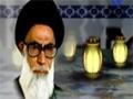 [173] اصل تدبیر امور به دست خداوند - زلال اندیشه - Farsi