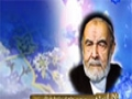 [174] برکات لطف و عطای پروردگار - زلال اندیشه - Farsi