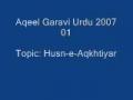 Aqeel Garavi Husn e Aqkhtiyar Urdu 2007 01