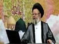 Ultimate Proof Of Imam ali Ruler Ship By Prophet Mohammad (saww) - Farsi