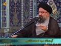 تقوا در قرآن - آیت الله خاتمی - Farsi